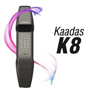 Digital-Lock-DG / ONS KAADAS K8